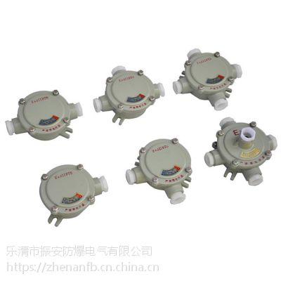 振安防爆供应AH-G3/4三通平盖防爆接线盒 通头配碳钢接头真材实料