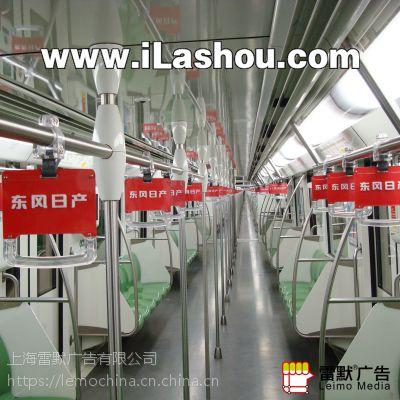 上海地铁传媒广告