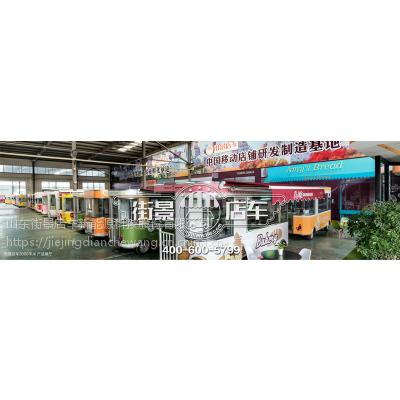 街景店车(中国移动店铺定制专家)
