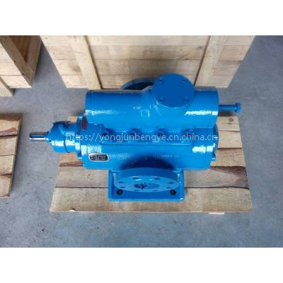 厂家直销 SNH280-46 三螺杆泵 安徽永骏泵阀 三螺杆泵厂家