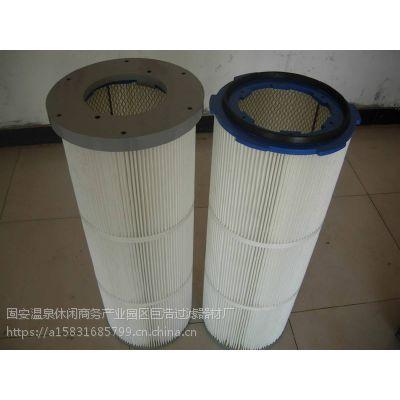 河北3266除尘滤芯,3266除尘滤芯批发,3266除尘滤芯价格 厂家现货供应