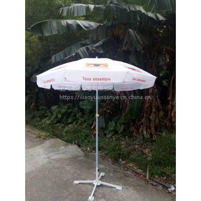 专业的沙滩伞制作工厂、沙滩遮阳广告伞定做上海厂家 抗风遮阳质量好