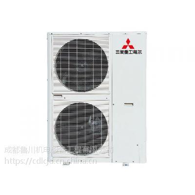成都家用中央空调代理、四川中央空调销售厂家