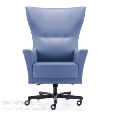 高背办公椅 老板办公电脑椅 众晟家具真皮酒店会议椅厂家