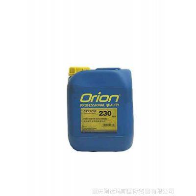 欧立能230超浓缩工业润滑油添加剂