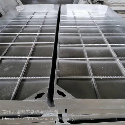 金裕 供应定制各种 不锈钢井盖 加油站井盖 雨水篦子 非标定制