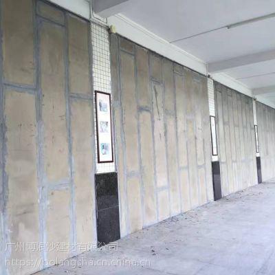 供应广州轻质隔墙板 广州水泥轻质隔墙板