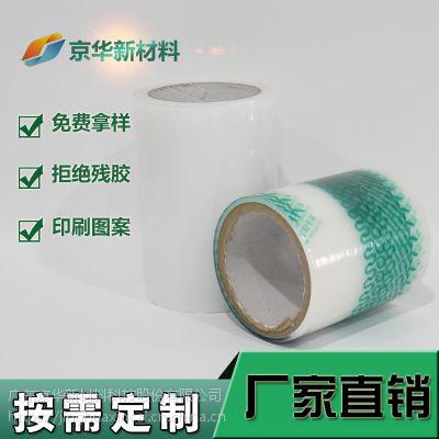 供应pe透明静膜 塑胶板材 厂家生产定制直销(JH)