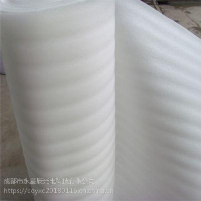 成都epe珍珠棉定制定做泡沫异形内衬内托缓冲包装 防震异型开槽