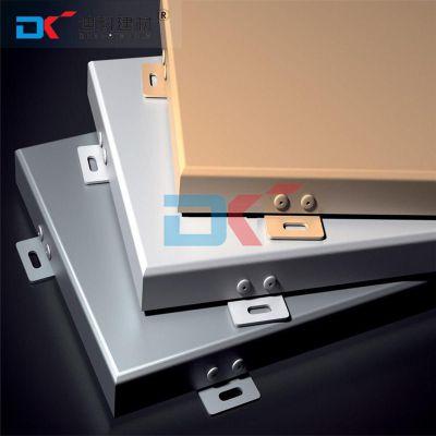 广东喷粉装饰铝单板/室内外墙氟碳幕墙铝单板供应商
