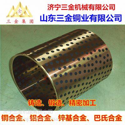 专业厂家,正宗合金黄铜,自润滑轴承,铜套,无油轴承