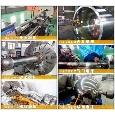 供应黑龙江省豪克能金属镜面加工设备镜面磨床豪克能磨床