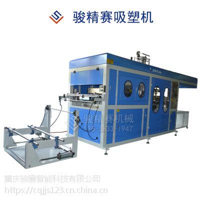 全自动吸塑机 塑料薄片智能化成型设备 一次性真空吸塑机 重庆工厂来厂考察