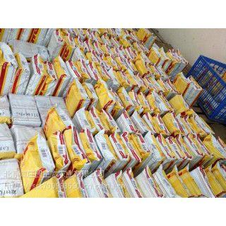 EMS包裹被扣要求报关需要多久时间