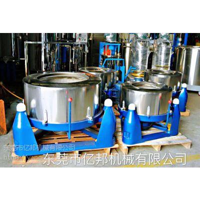 厂家批发小型蔬菜脱水机 304材质三足式离心脱水机 甩干机稳定性