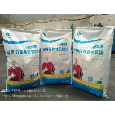 北京纤维素厂家直销保温建材专用的可再分散性乳胶粉