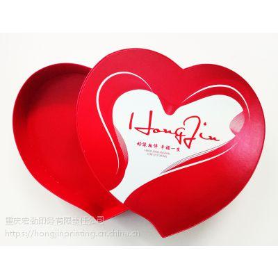 工厂生产精美巧克力糖果包装盒,婚庆礼品包装盒印刷包装厂