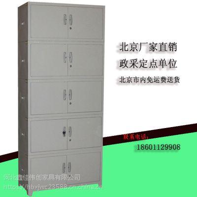 源头厂家直销 五节柜 钢板厚度0.7 资料储存档案柜