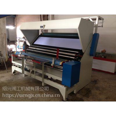 浙江滨海绍兴闽工机械MG-G2型自动对边验布卷布机