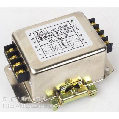 输出滤波器、凯力斯电子(在线咨询)