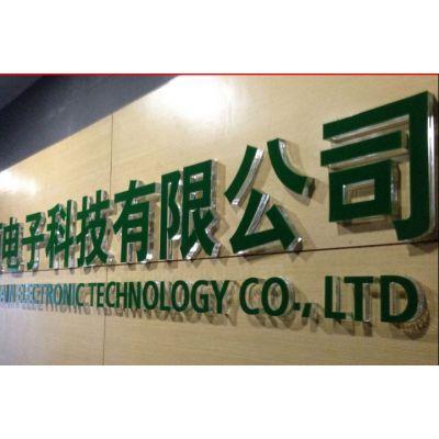 济宁亚克力水晶字雕刻 公司亚克力门牌UV 平面发光字安装电话18053791699