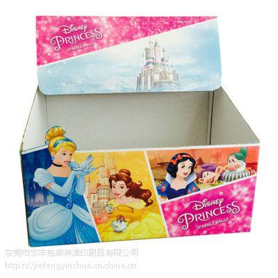 定制瓦楞展示盒 彩色瓦楞纸盒 生产定做各类纸盒包装盒 深圳杰丰包装印刷厂家