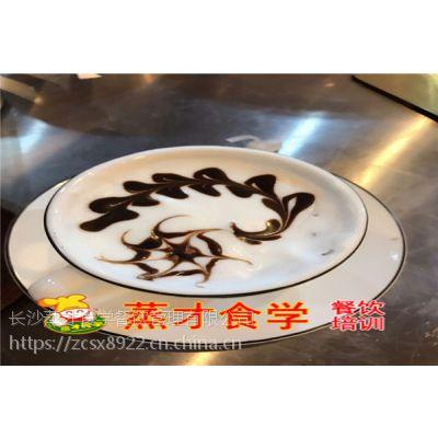 【台湾皇茶贡茶奶盖茶】奶茶冷饮整店技术投资1万