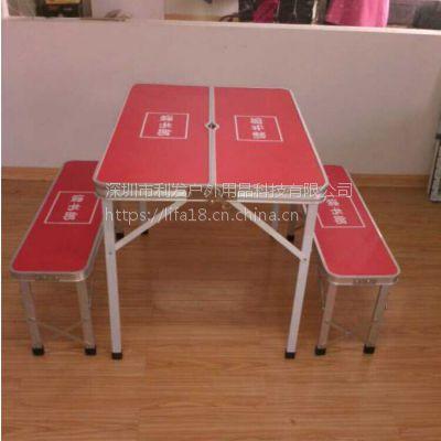 加固折叠桌定制步步高铝合金折叠桌读书郎加固折叠桌定制