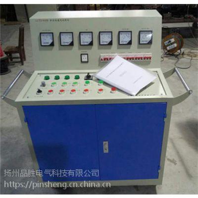 PSSYT高低压开关柜通电试验台品胜电气生产