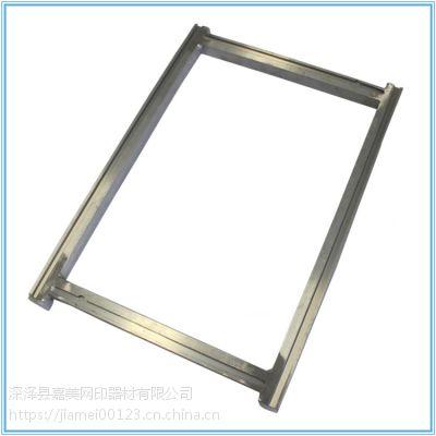 安徽蚌埠专业丝网印刷铝框 可支持定做规格批发零售-嘉美