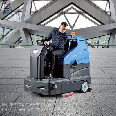 咸阳驾驶式大型洗地车容恩R180 停车场车站等大面积使用驾驶式洗地机