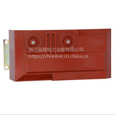 供应超盛专业生产JDZ20-10单相全封闭全绝缘浇注电压互感器10KV