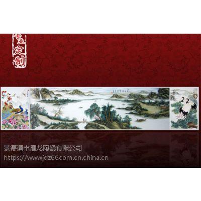 供应陶瓷壁画做背景墙 找景德镇厂家 耐酸碱高低温