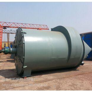 机械回转反吹扁袋收尘器 ZC机械反吹布袋除尘器 工业吸尘器