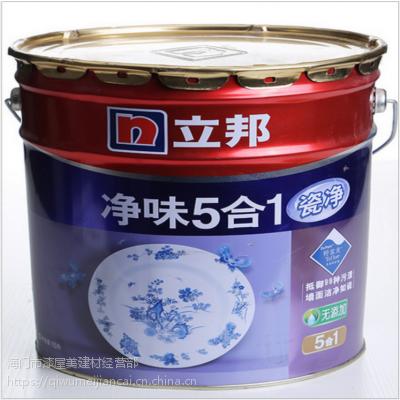 亳州立邦漆批发 立邦瓷净净味五合一内墙乳胶漆15L瓷净5合1墙面漆 涂料
