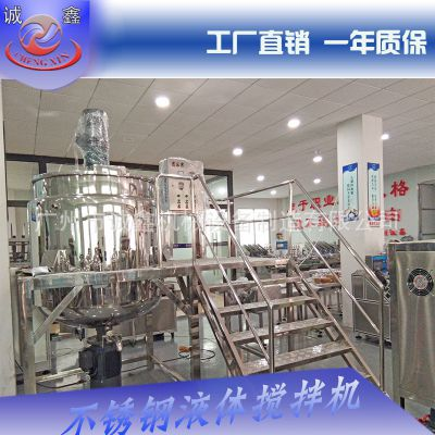 工厂直销蒸汽加热式搅拌锅 1吨水冷却循环搅拌式夹层锅