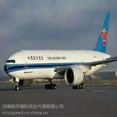 供应郑州机场CGO直飞AMS,FRA,LHR,MIL,MUC,BER