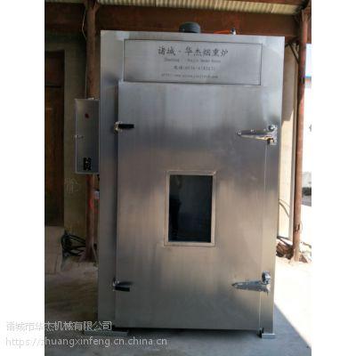 供应湖南腊肠烟熏炉 250型电加热烟熏炉