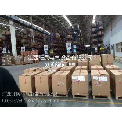 ABB PR122/P-LI E1/6 新Emax 电子脱扣器百万品类,正品保证!多仓直发,货期保证