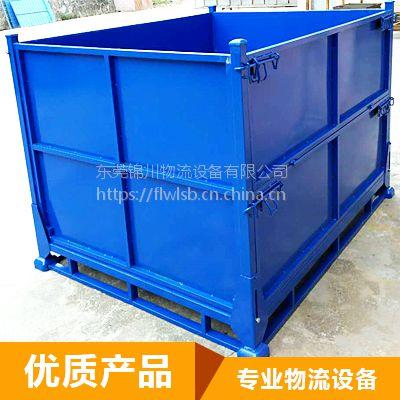 东莞锦川 定做Q235钢快递周转箱 物流周转箱 厂家直销