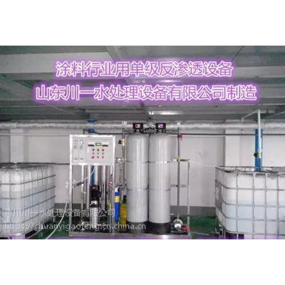 反渗透纯水设备 RO纯水设备 食品行业纯水设备 环保用水设备