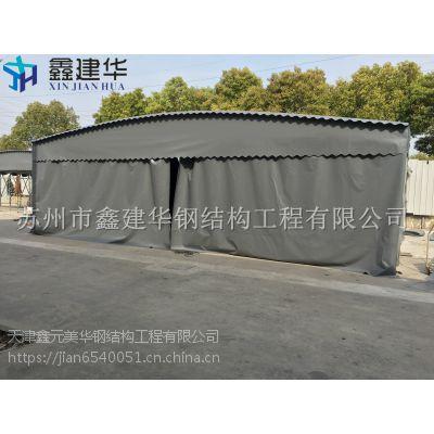 北京移动推拉蓬汽车蓬遮雨棚大排档挡雨蓬活动雨棚伸缩帐篷