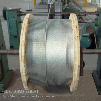 厂家直销优质钢绞线镀锌钢绞线