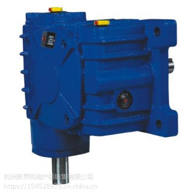JRSF纺织机械专用减速机、纺织减速电机、杭州一级代理