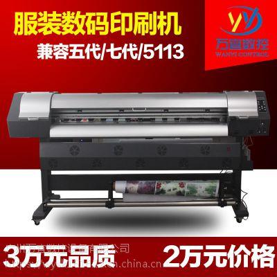 株洲直供鼠标垫抱枕印花机 批布裁片热转印机 高画面品质