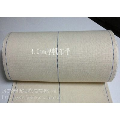 山东分层输送带厂家,耐磨布层输送带,棉帆布CC56输送带