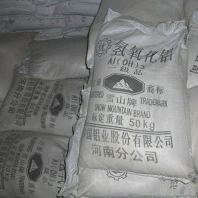 宜鑫化工国产氢氧化铝工业级氢氧化铝供应