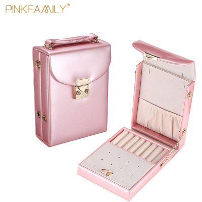 定制PU化妆包新款手提化妆包 女士斜挎包便携式旅行首饰包