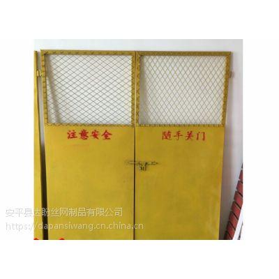 厂家现货供应电梯安全防护门 施工电梯井口防护 人货电梯安全门