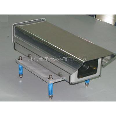 激光测距传感器(工业用激光测距仪)型号:JY-MSE-D150